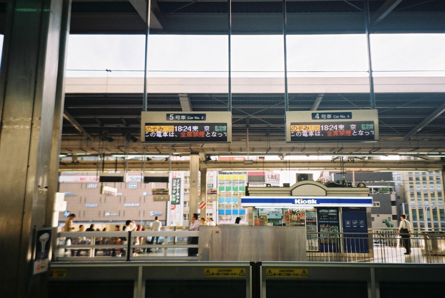 ぷらっと名古屋|ContaxTVS × Kodak Gold200
