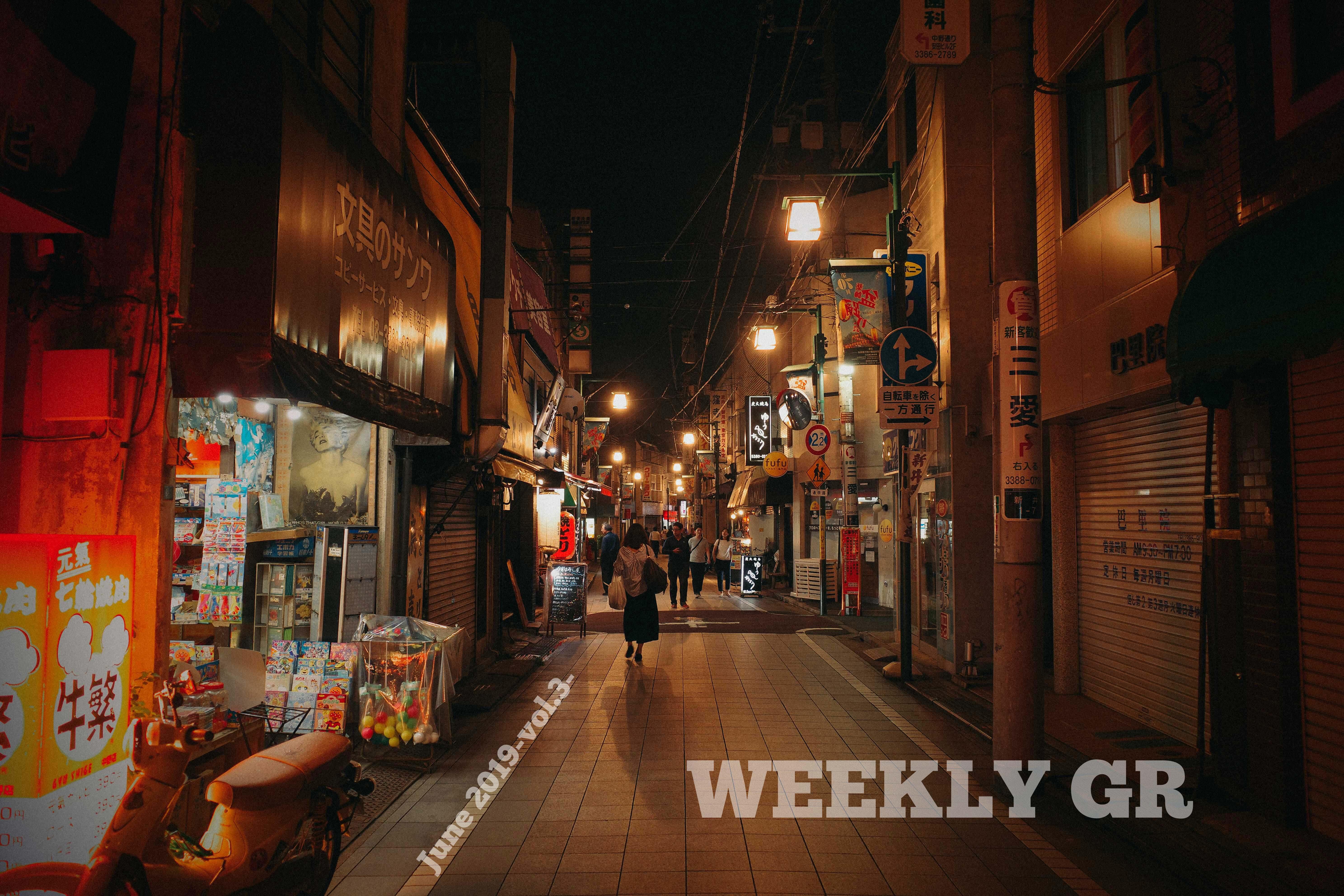 WEELKY GR|June 2019-Vol.3-
