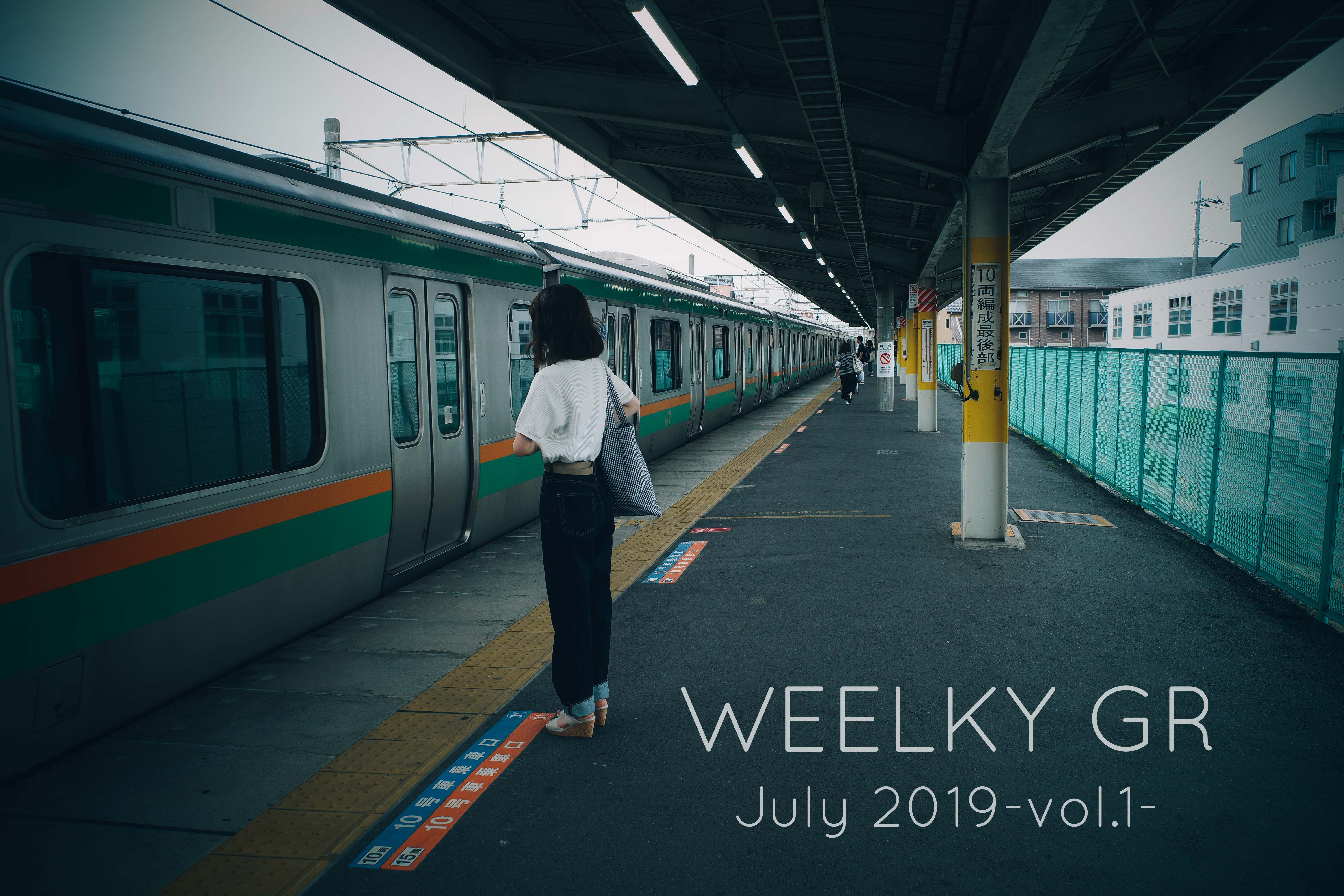 WEELKY GR|July 2019-Vol.1-