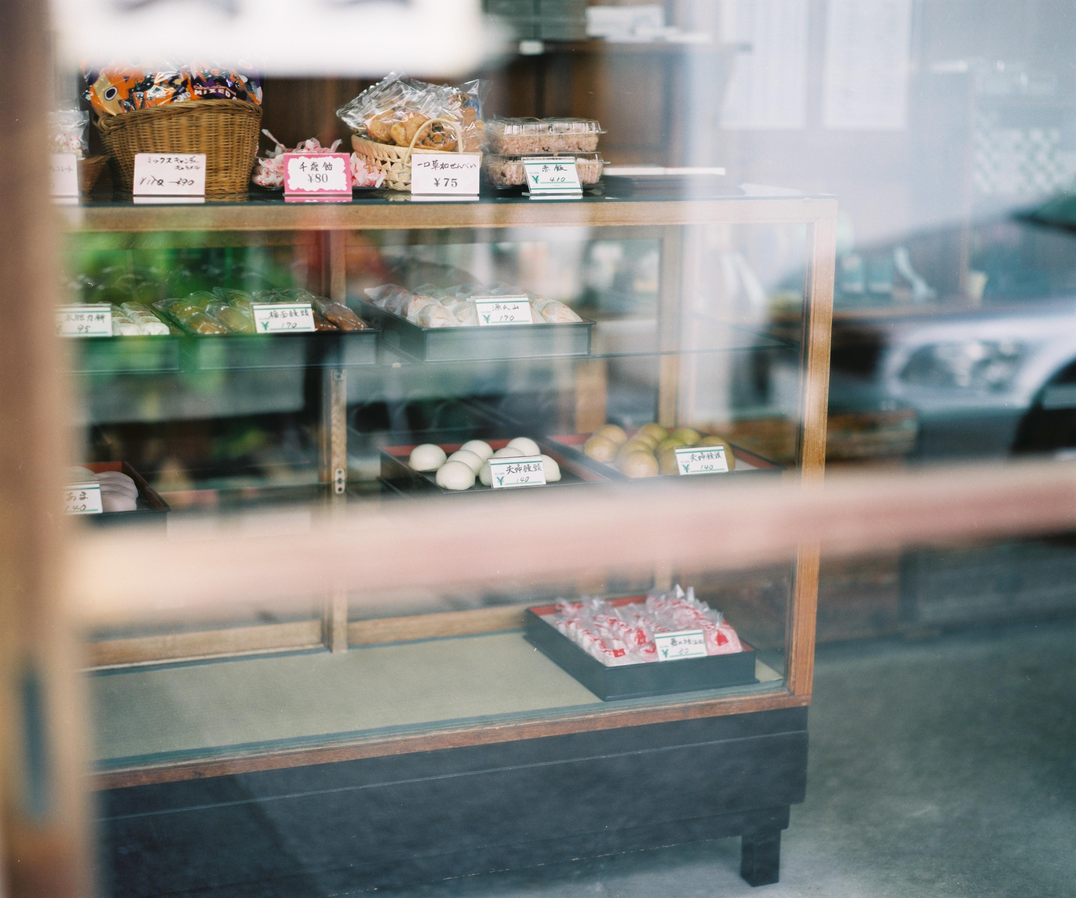 和菓子屋の外から