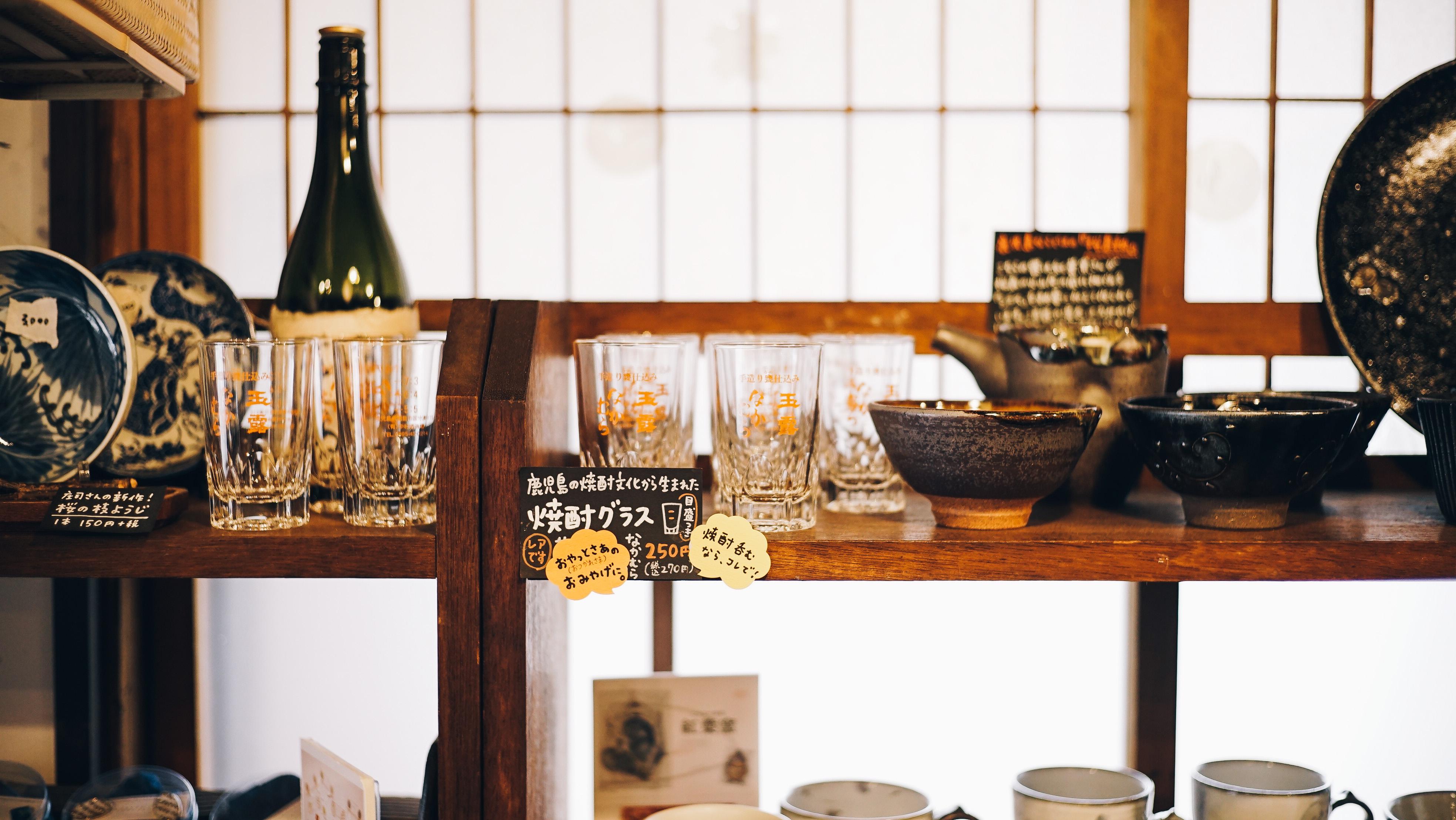 きりん商店の焼酎グラス