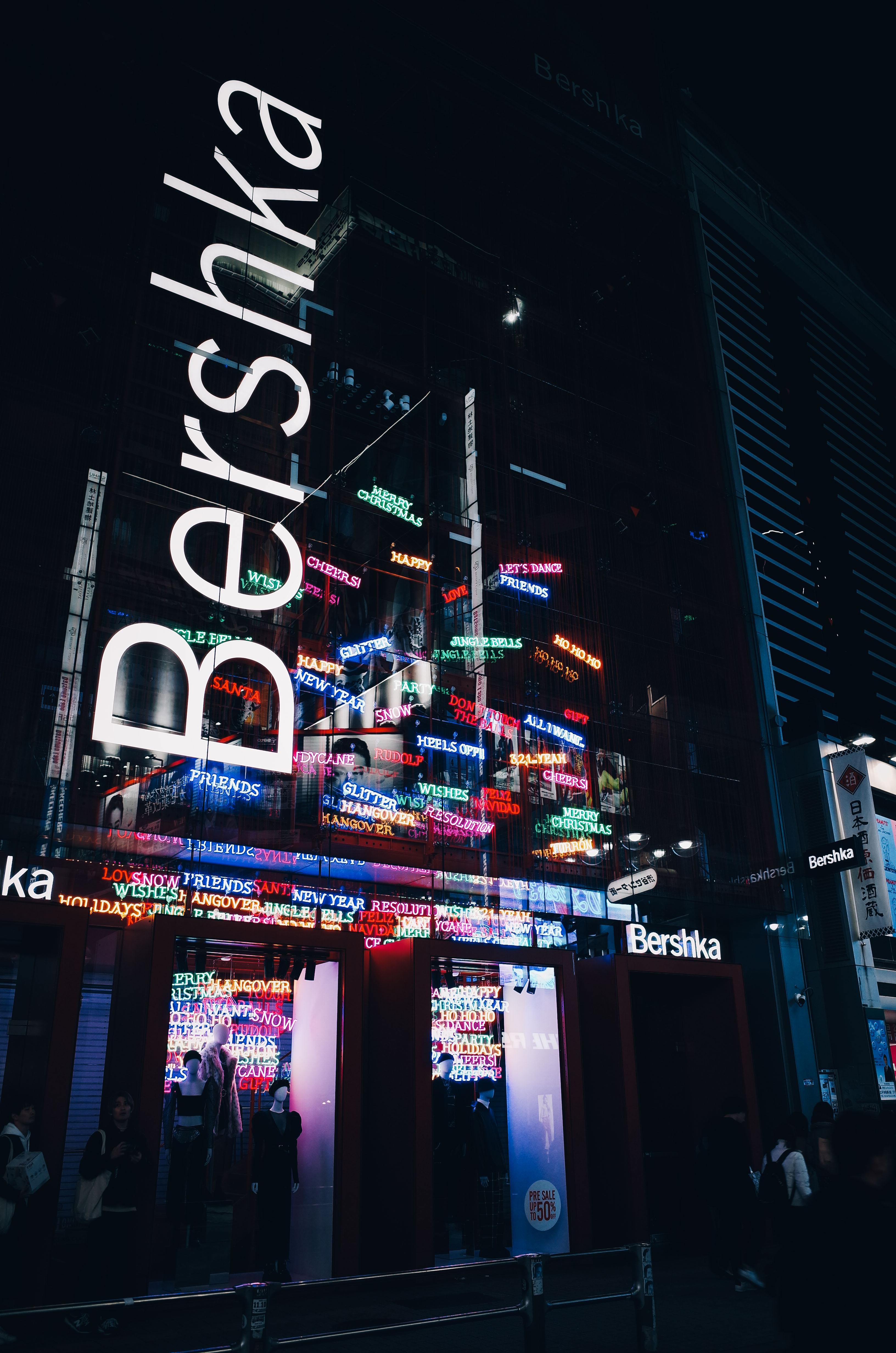 渋谷センター街の一角