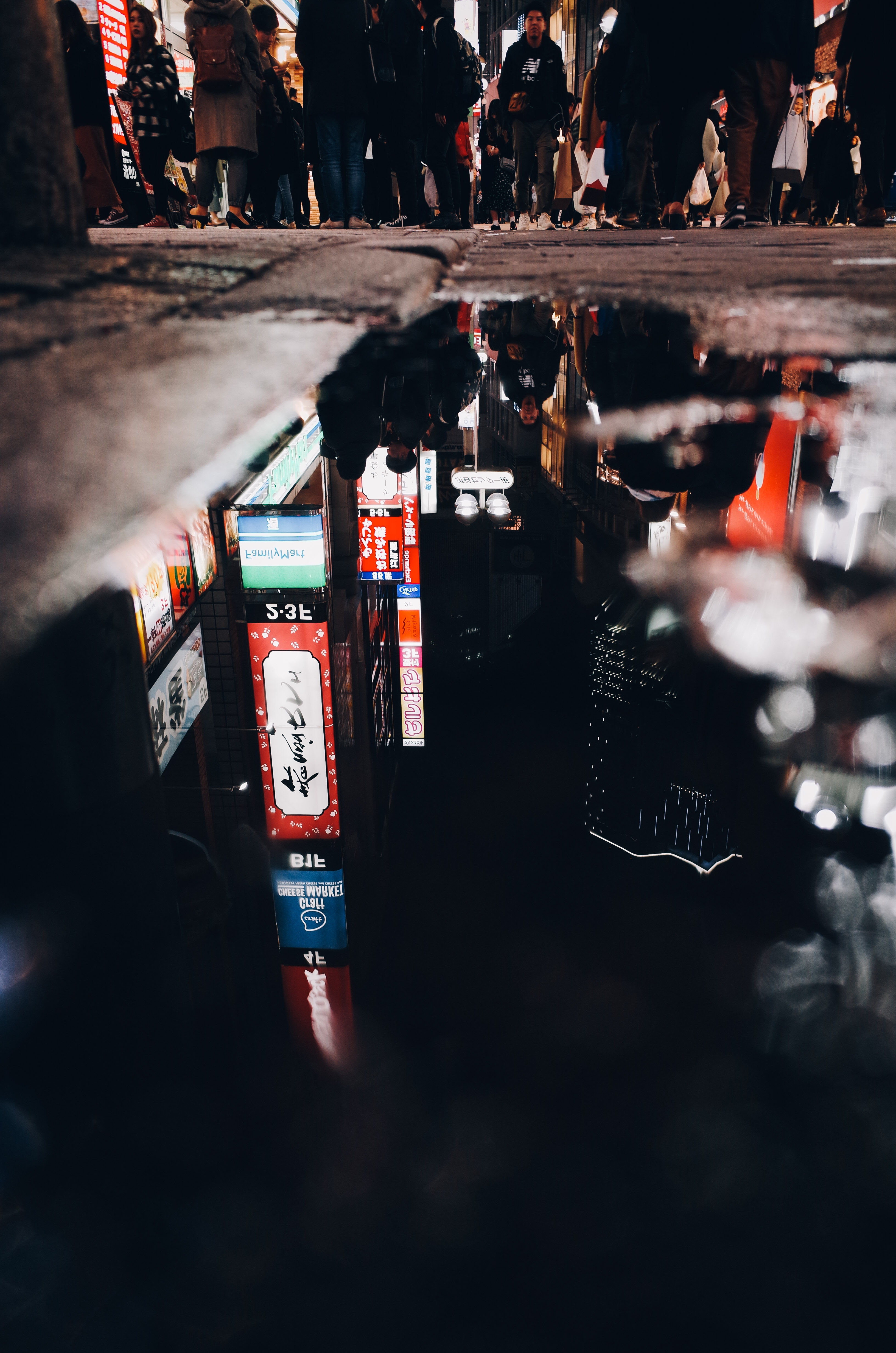 渋谷の水たまりリフレクション