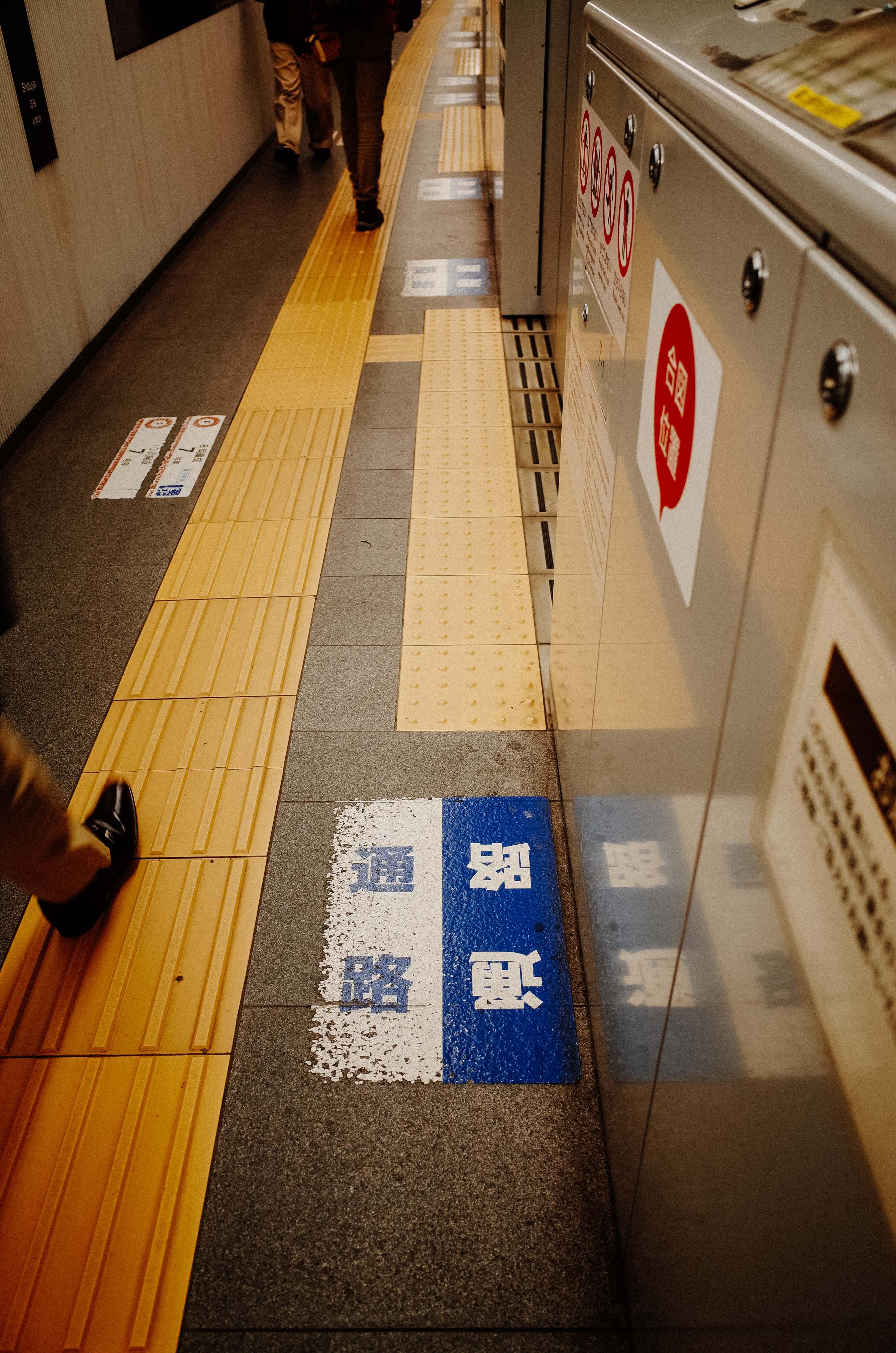 渋谷駅のホームドア