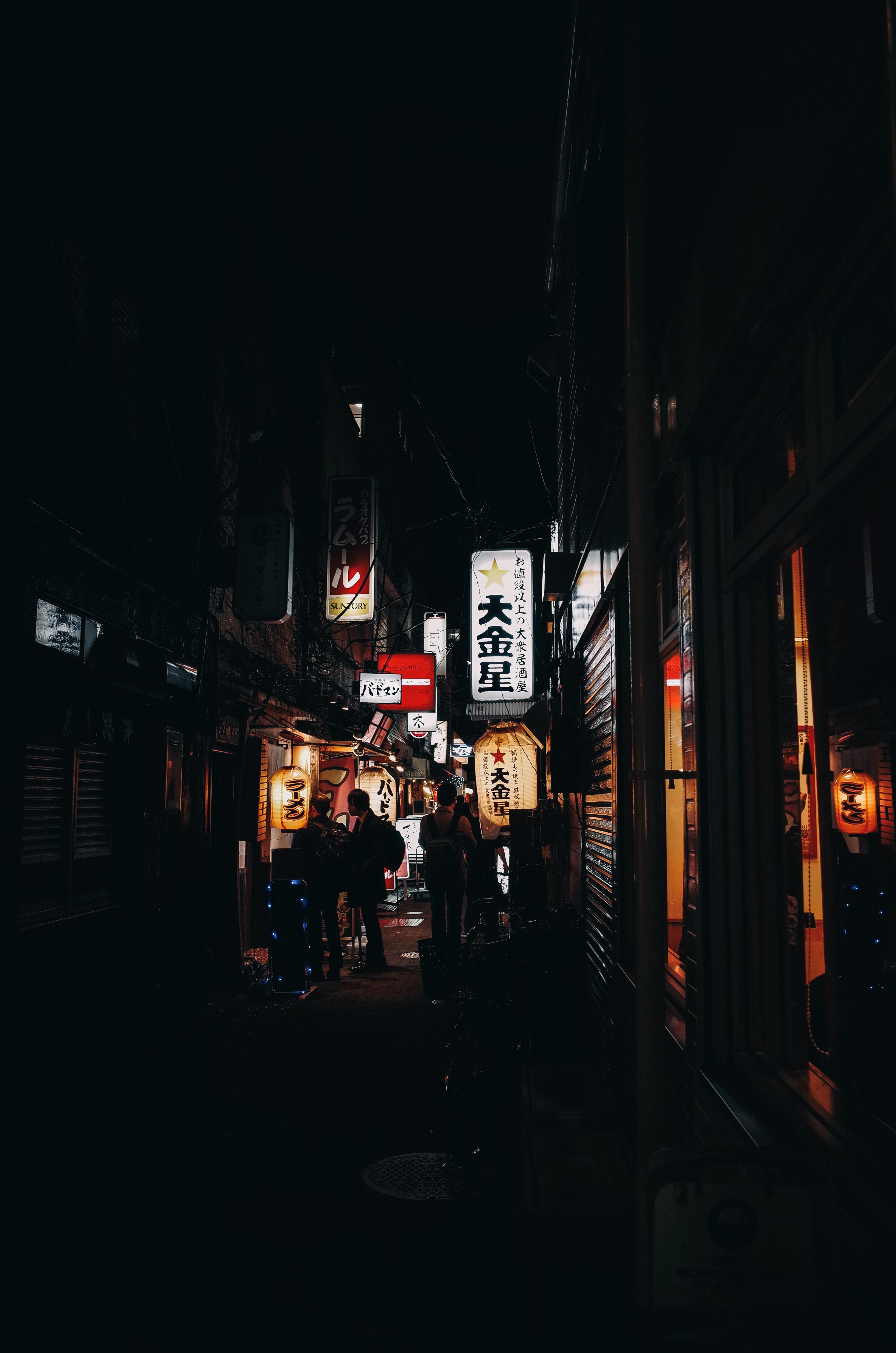 田町駅前の飲み屋街
