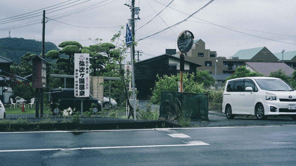 弥次ヶ湯温泉 駐車場