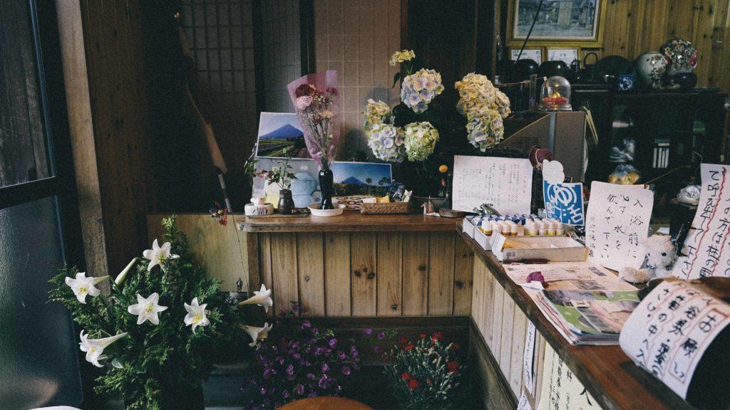 番台の花たち