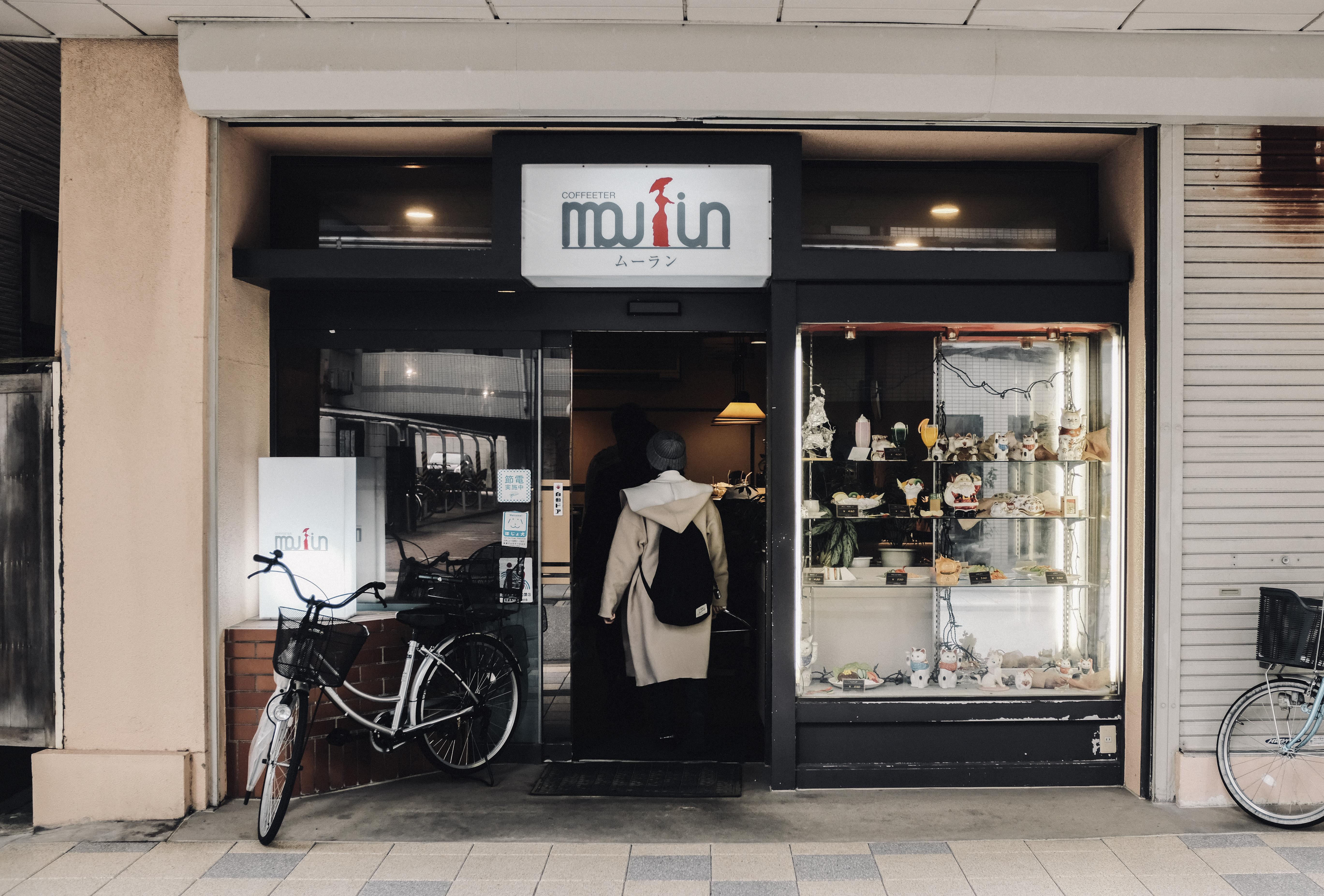 ムーラン|新潟市中央区