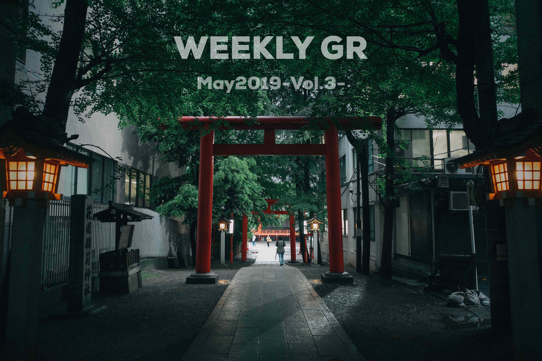 WEEKLY GR|May 2019-Vol.3-