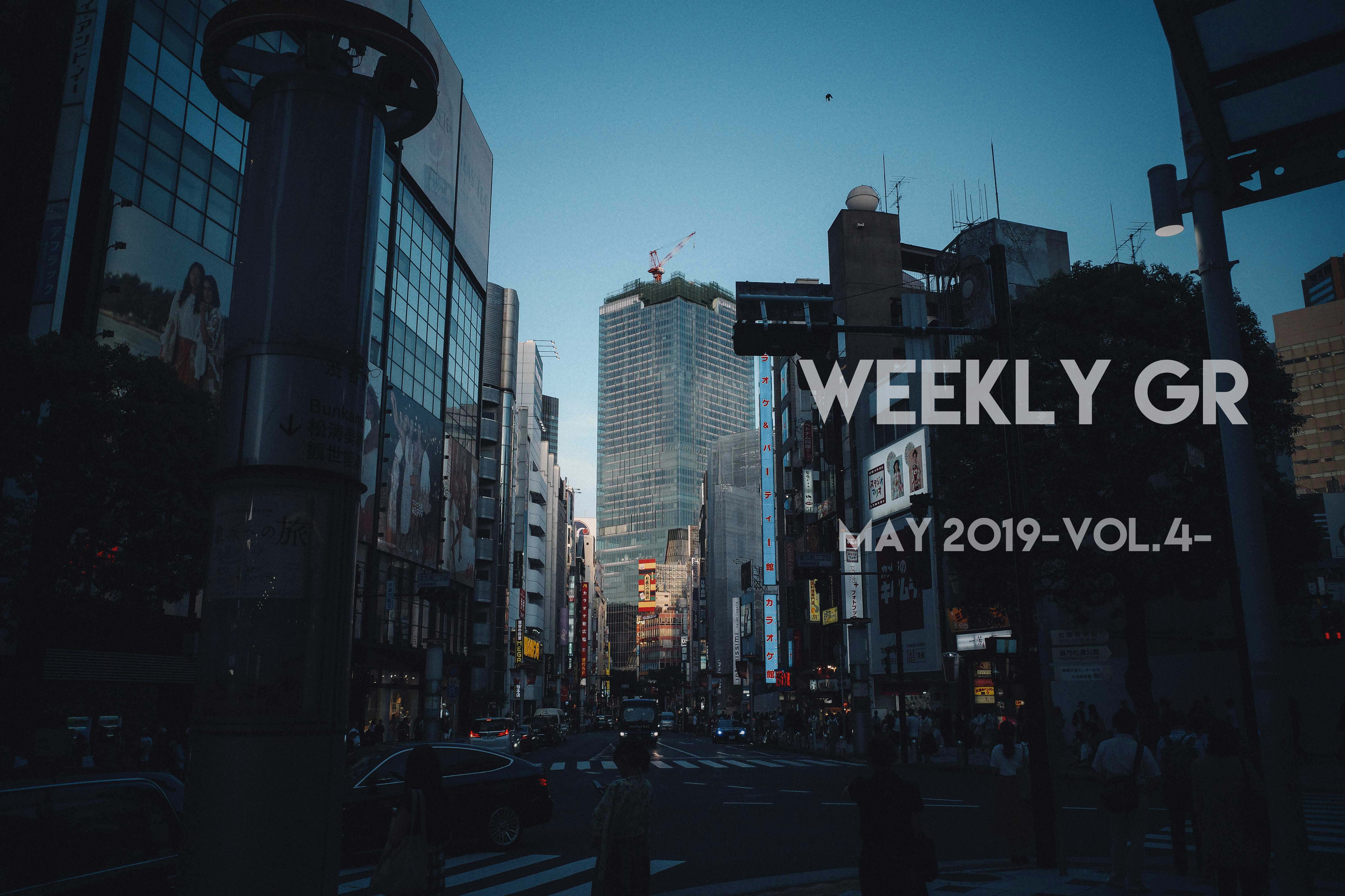 WEEKLY GR|May 2019-Vol.4-