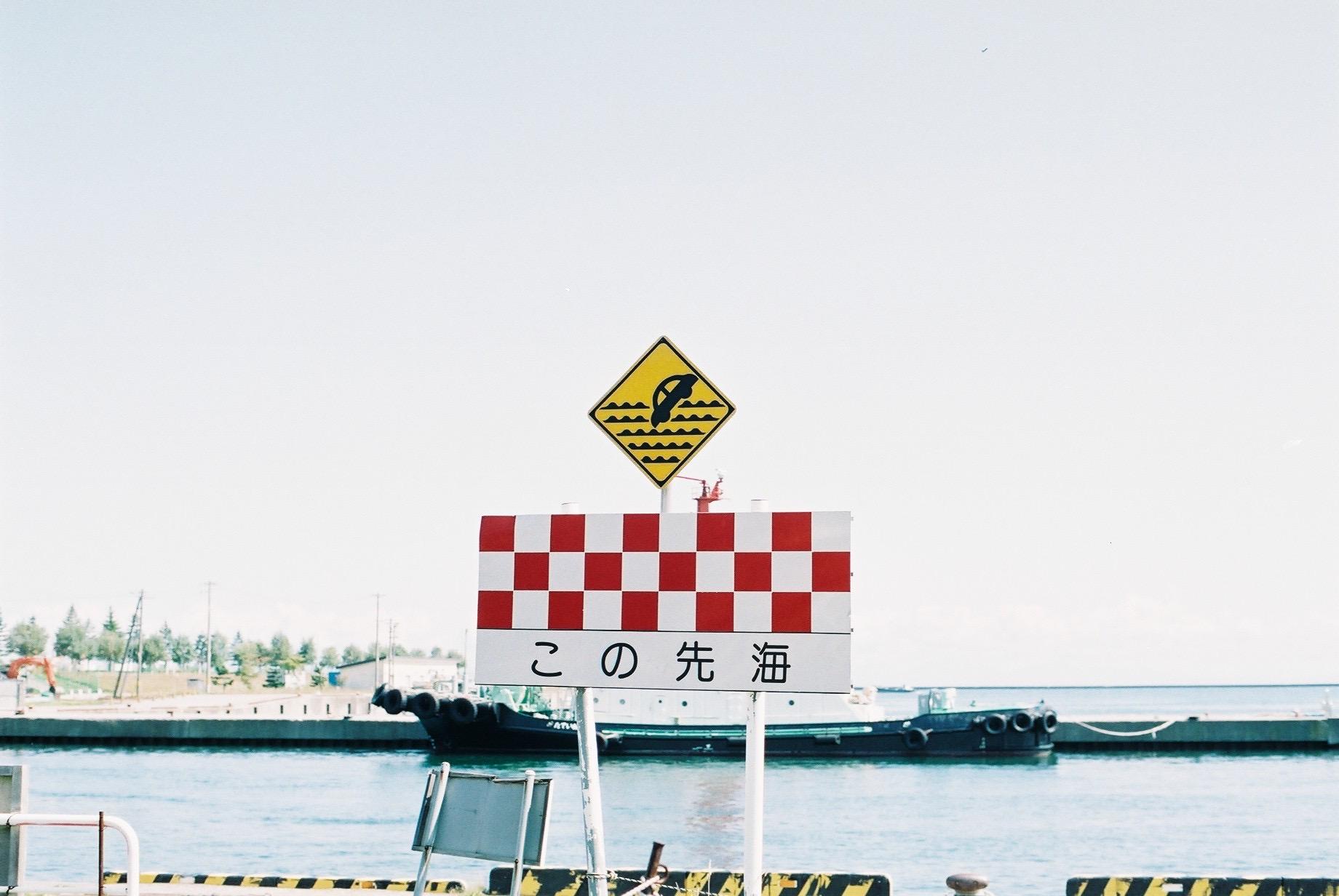 『FUJIFILM 業務用100』晴れの日とともに。【作例あり】