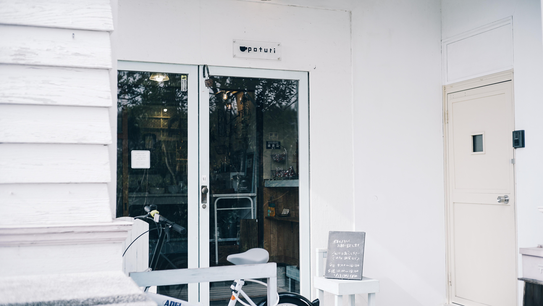カフェとギャラリー poturi|鹿児島県南さつま市