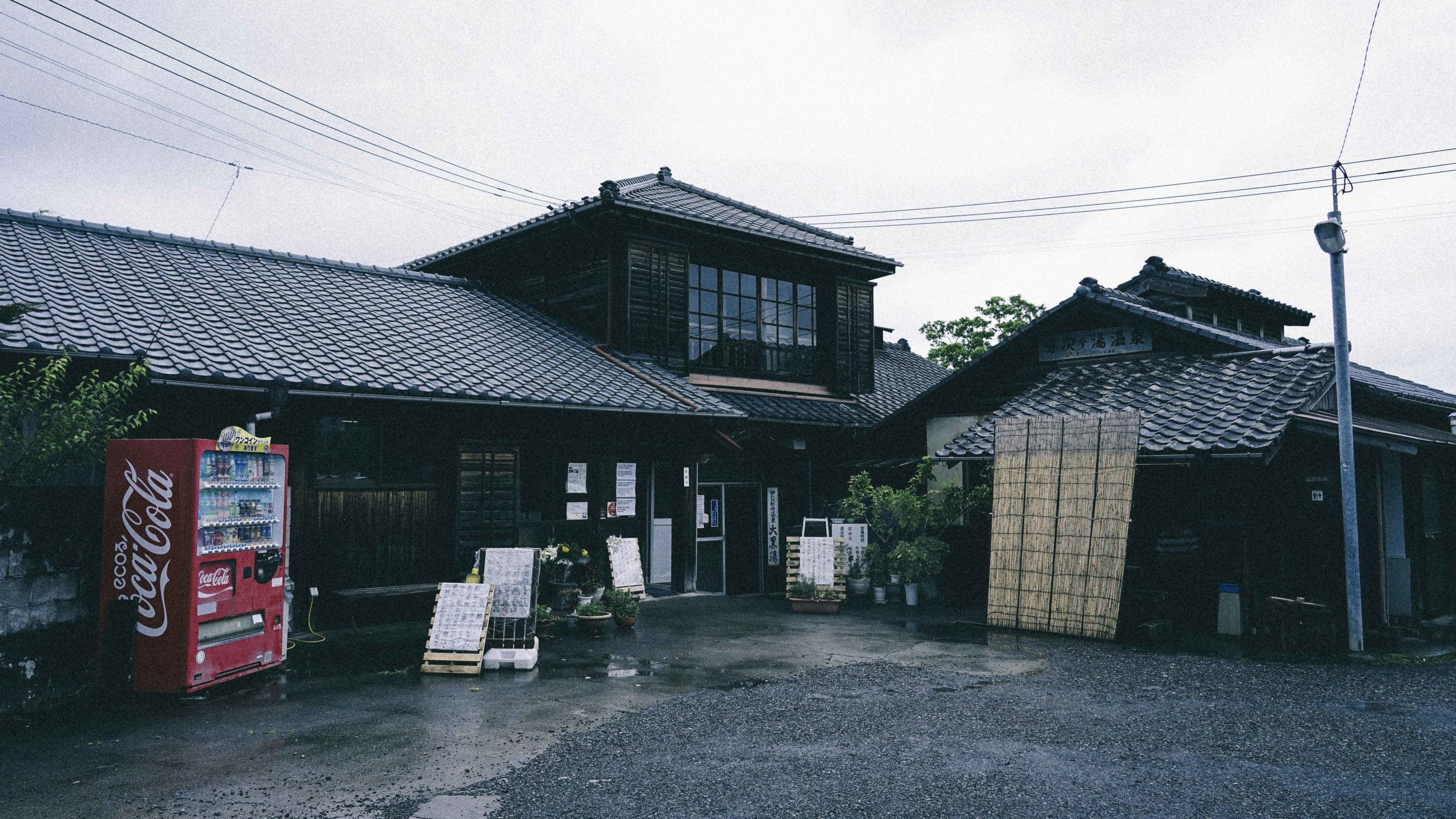 指宿の老舗浴場 弥次ヶ湯温泉|鹿児島県指宿市