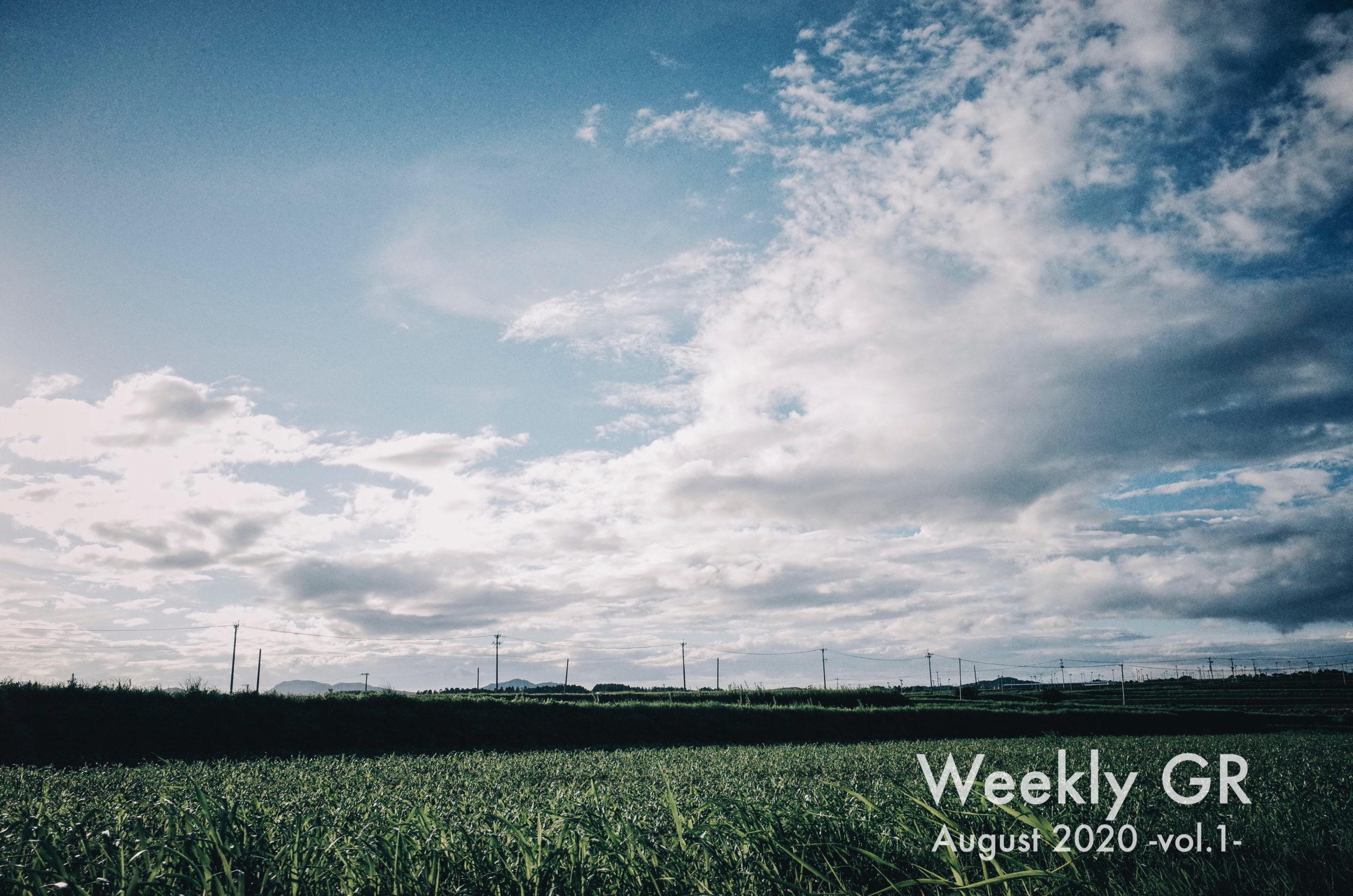 WEEKLY GR|August 2020-Vol.1-