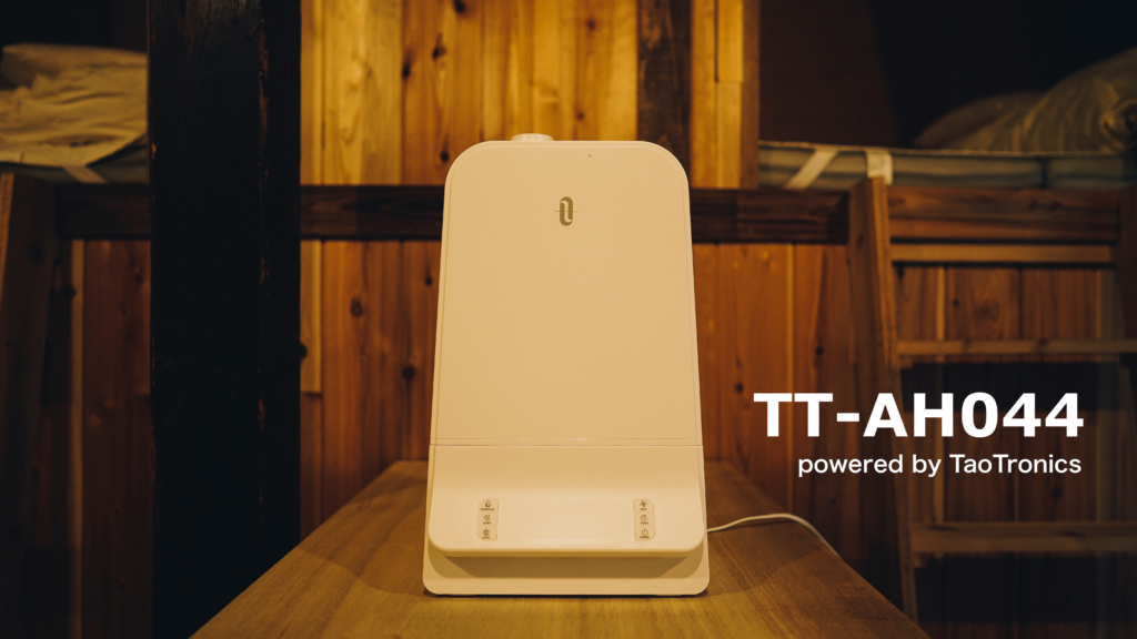 【レビュー】TAOTRONICS TT-AH044│コンパクトながら大容量6Lの加湿器