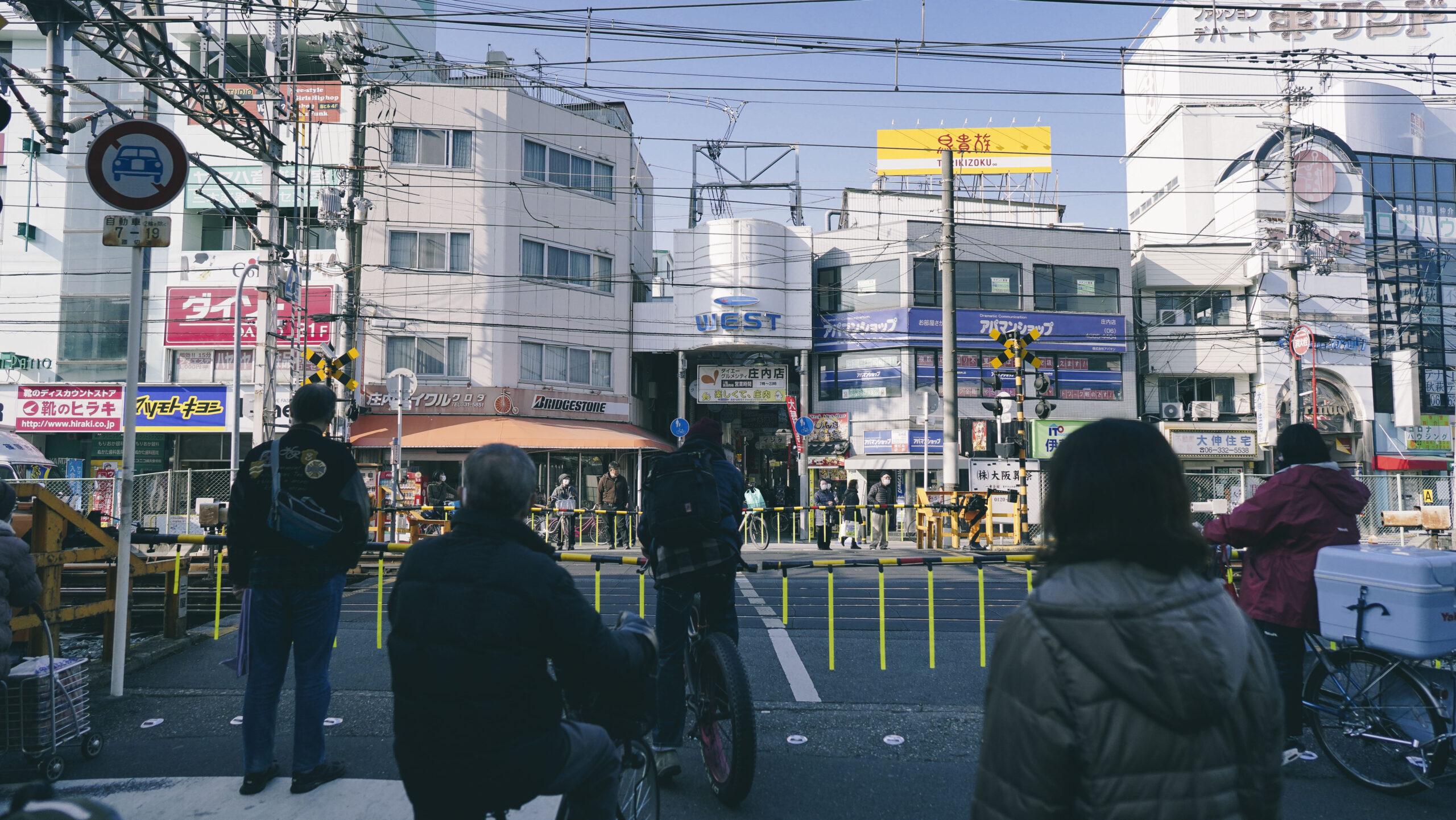 6時間の乗り継ぎ待ちに、庄内の町を散歩する