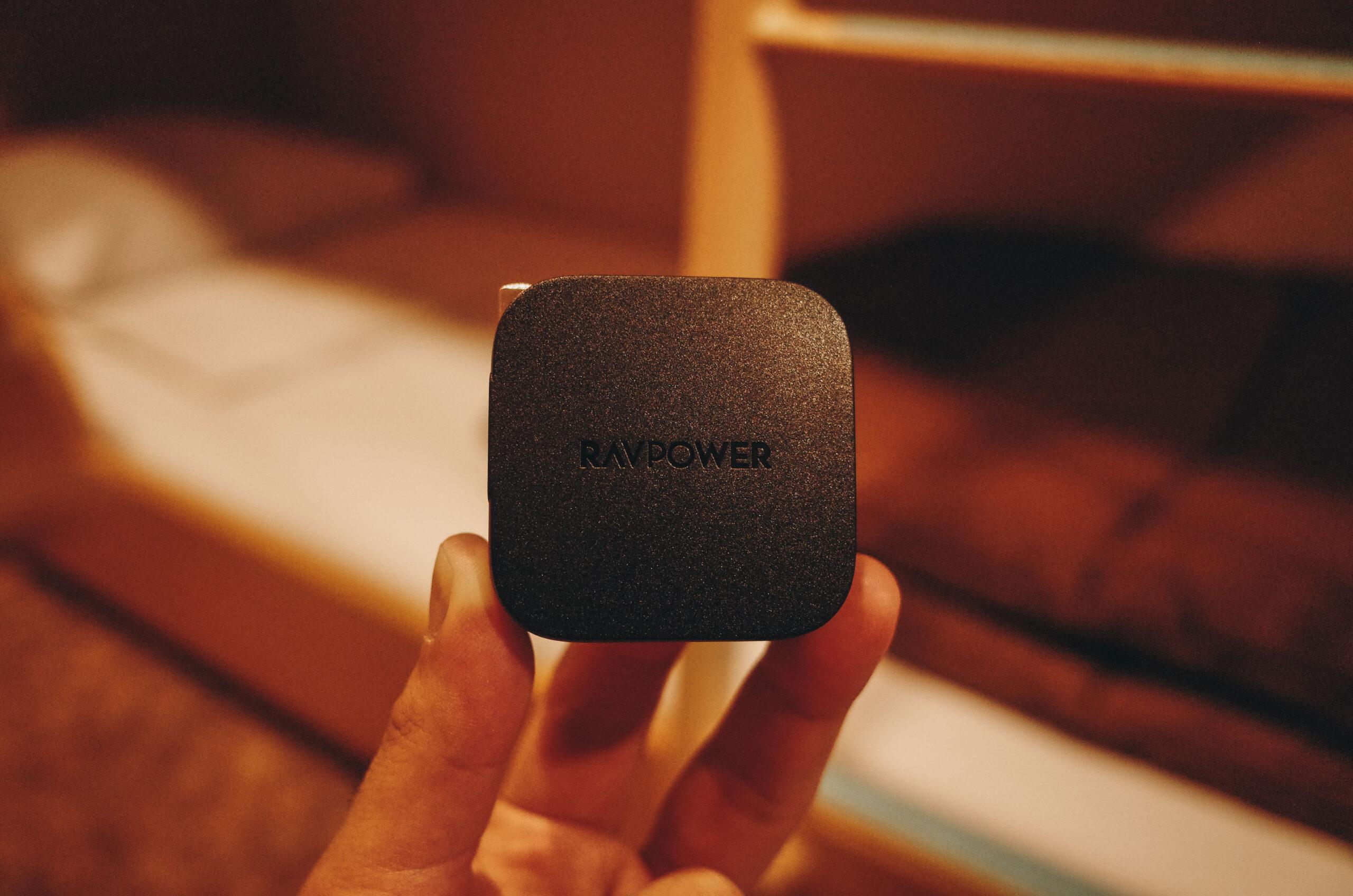 【レビュー】RavPower RP-PC 144|出張・旅行にぴったりの小型急速充電器