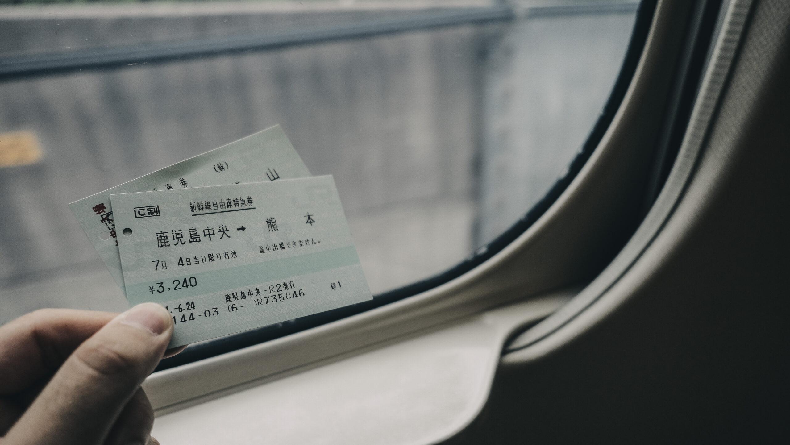 リュックひとつでぷらっと熊本へ